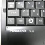 「このWindowsのコピーは正規品ではありません」対処法。